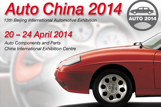 Beijing InternationalAuto Show